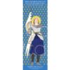 souvenir anniversaire canonisation Jeanne d'Arc